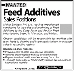 Mehta Brothers Private Limited Jobs 2021