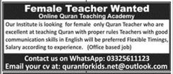 Online Quran Teaching Academy Jobs 2021