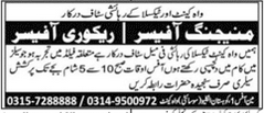 Managing Officer and Recovery Officer Jobs 2021