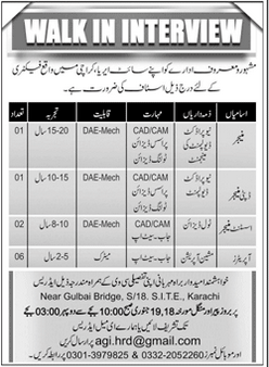 Manager Deputy Manager Walk in Interview Jobs in Karachi