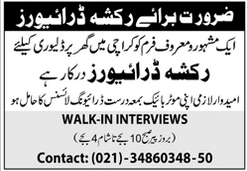 Rickshaw Driver Job in Karachi