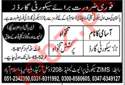 Security Guar Jobs in ZIMS Security Private Limited