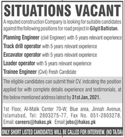 Construction Company Jobs 2021 in Gilgit Baltistan