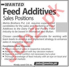 Mehta Brother Private Limited Sales Staff Jobs 2021