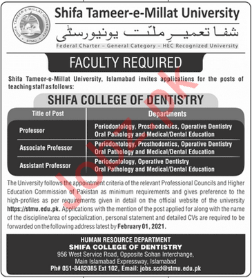 Shifa Tameer e Millat University STMU Faculty Jobs 2021