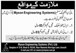 Diesel Generator Mechanic ATC Electrician Jobs in Karachi
