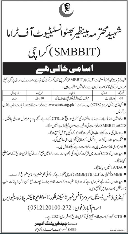 Shaheed Mohtarma Benazir Bhuto Institute of Trauma Jobs 2021