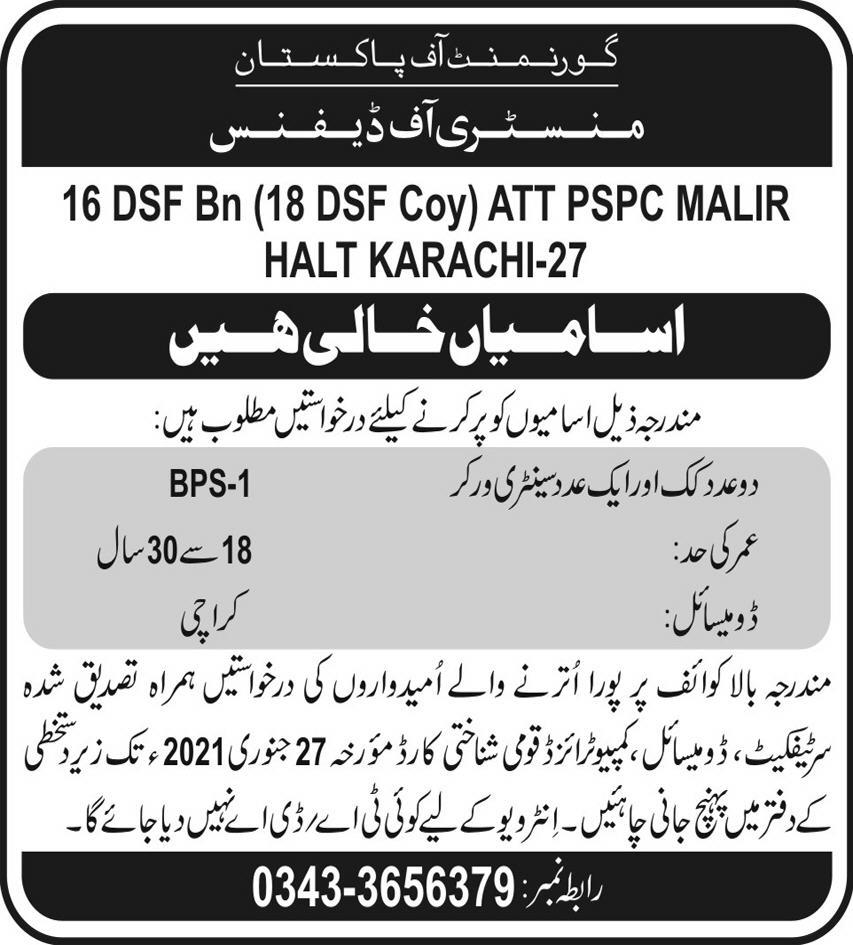 Ministry of Defence Jobs 2021 in Karachi