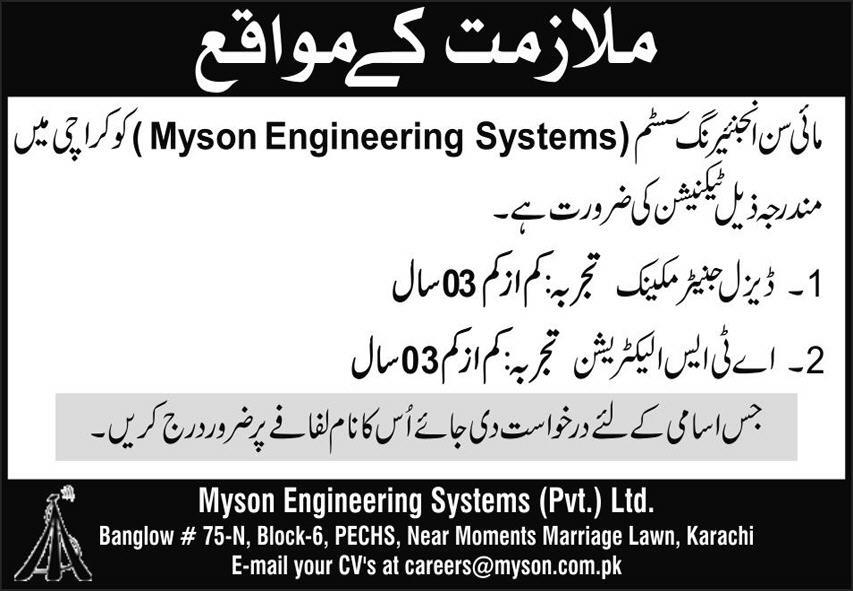 Myson Engineering Systems Private Limited Jobs 2021