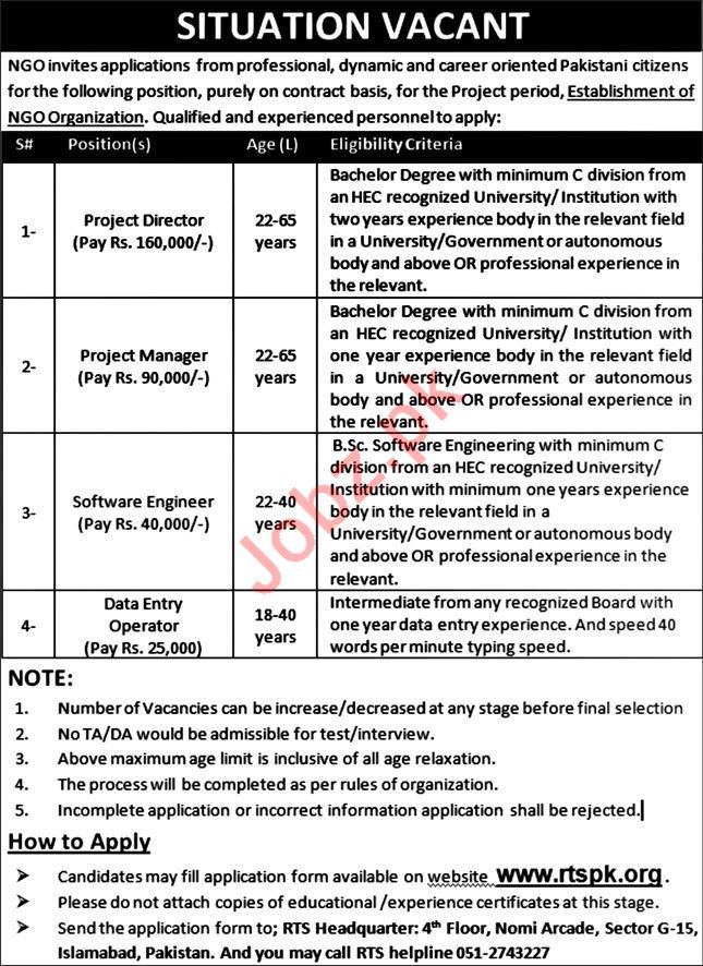 Management Staff Jobs in NGO