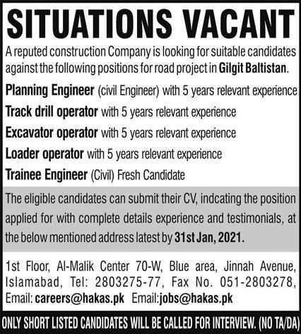 Construction Company Jobs 2021 in Gilgit Baltistan