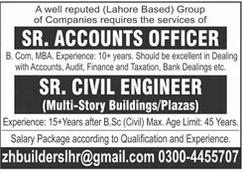 Accounts Officer Civil Engineer Jobs in Lahore