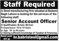 Account Officer Job in Lahore