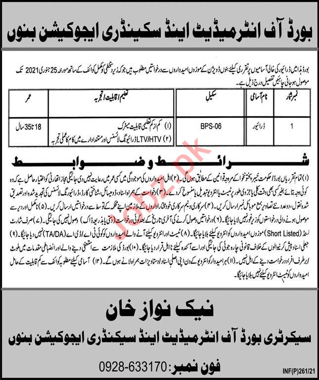 Driver Jobs in BISE Bannu