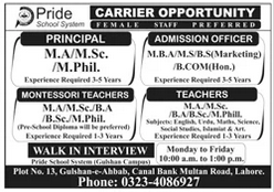 Principal Admission Officer Teacher Jobs in Lahore