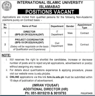 International Islamic University Islamabad Jobs 2021
