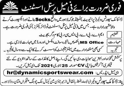 Dynamic Sportswear Pvt Limited Jobs 2021