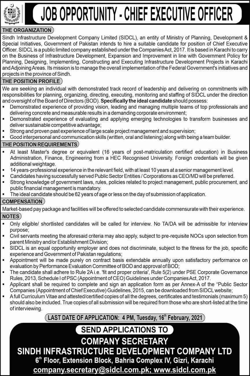 Sindh Infrastructural Development Company Jobs 2021