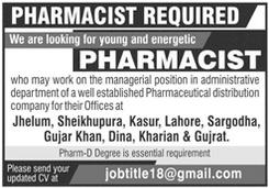 Pharmacist Job in Lahore