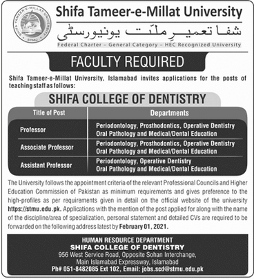 Shifa Tameer e Millat University STMU Teaching Jobs 2021