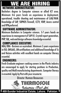 Network Administrator Engineer Jobs in Lahore