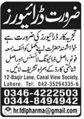 Driver Jobs in Lahore