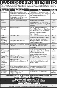 Engineer Channel Manager Computer Operator Jobs in Lahore