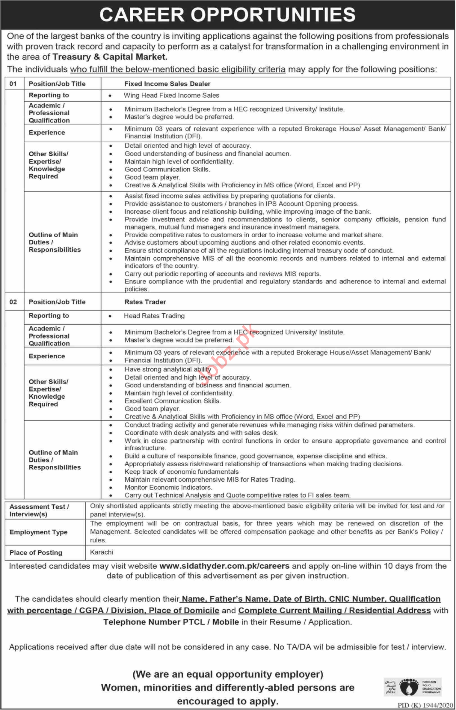 Sidat Hyder Morshed Associates Management Jobs 2021