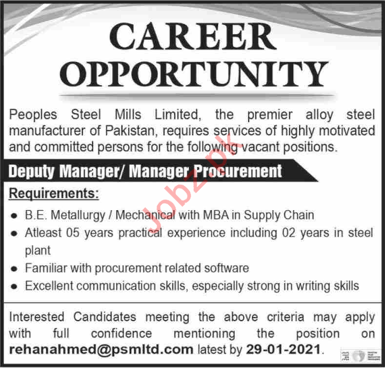 Peoples Steel Mills Limited Procurement Manager Jobs 2021