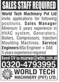 Sales Manager Service Engineer Jobs in Lahore