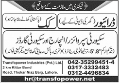 Security Supervisor Security Guard Driver Jobs in Lahore
