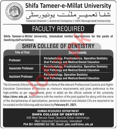 Shifa Tameer e Millat University STMU Teaching Jobs 2021
