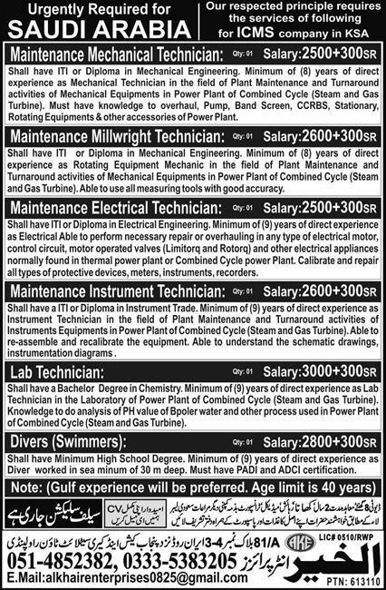 Maintenance Mechanical Technician Driver Job in Saudi Arabia