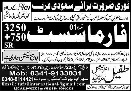 Pharmacist Job in Saudi Arabia