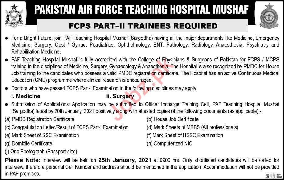 Pakistan Air Force Teaching Hospital FCPS Trainee Jobs 2021