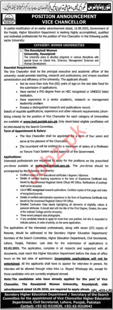Punjab Higher Education Department Vice Chancellor Jobs 2021