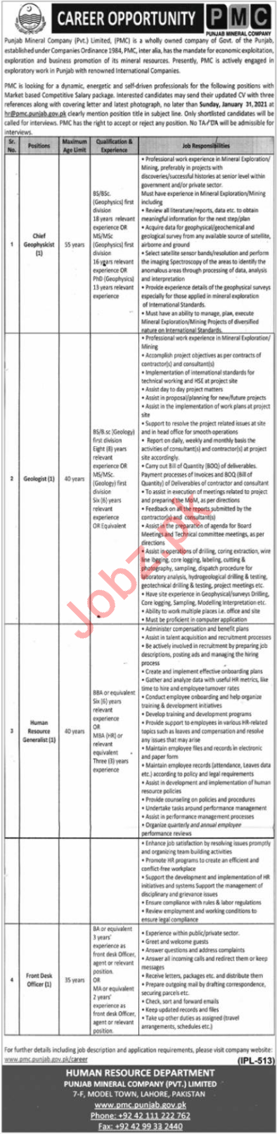 Punjab Mineral Company Private Limited Management Jobs 2021
