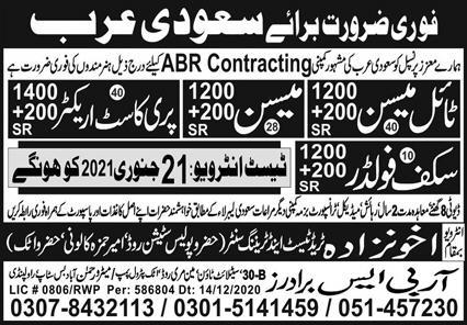 ABR Contracting Company Jobs 2021 in Saudi Arabia