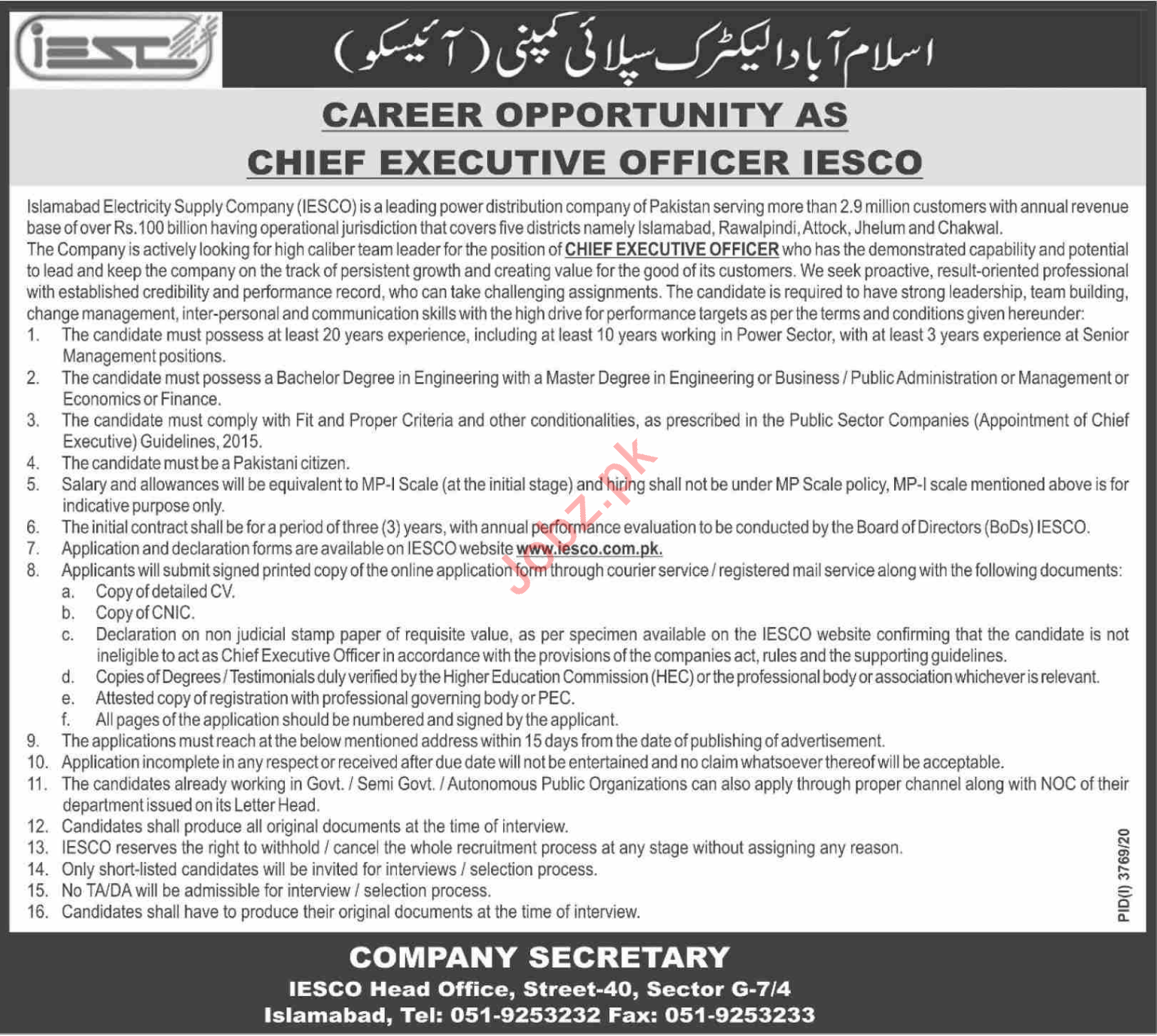Chief Executive Officer CEO Jobs in IESCO