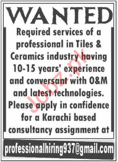 Tiles & Ceramic Industry Operation & Maintenance Jobs 2021
