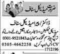 Daily Dunya Sunday Classified Medical Staff Jobs 17 Jan 2021