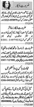 Acting & Modeling Jobs 2021 For Media Group in Lahore
