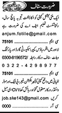 Daily Khabrain Newspaper Sunday Classified Jobs 17 Jan 2021