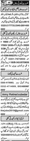 Khabrain Sunday Classified Security Staff Jobs 17 Jan 2021