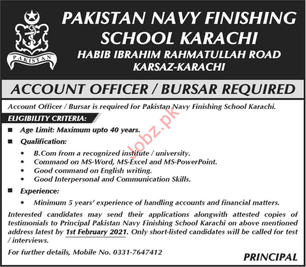 Pakistan Navy Finishing School Accounts Officer Jobs 2021