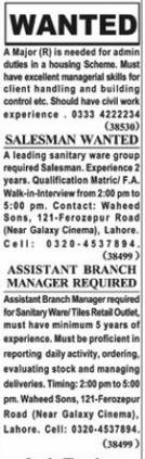 Daily Nawaiwaqt Newspaper Sunday Classified Jobs 17 Jan 2021