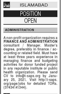 Daily Dawn Sunday Classified Administration Jobs 17 Jan 2021
