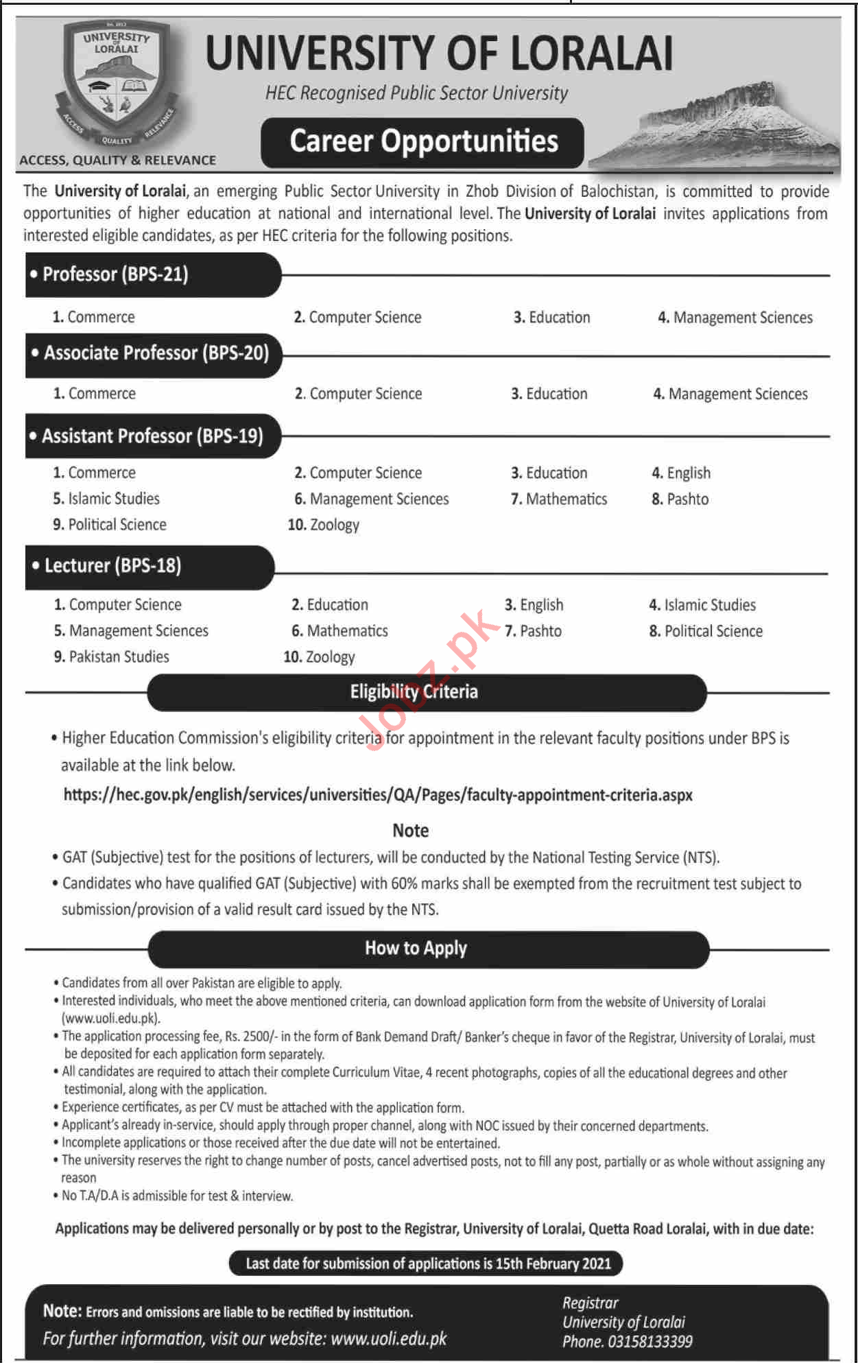 University of Loralai Faculty Staff Jobs 2021