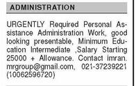Daily Dawn Newspaper Classified Admin Jobs 2021 in Karachi