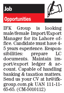Import Export Manager Job in Lahore